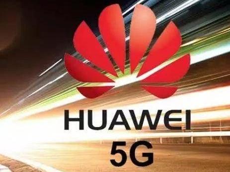 德国监管机构:并无证据表明华为5G设备有安全问题