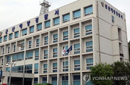 """两艘中国渔船在韩被捕 韩国海警:系在中韩渔业协定水域""""非法作业"""""""