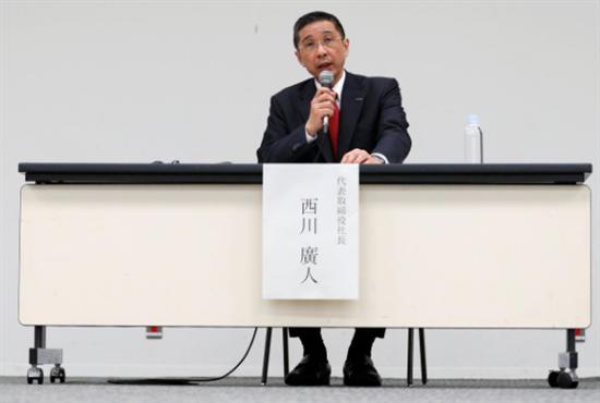 日产延迟提名新董事长 设委员会推动管理改革