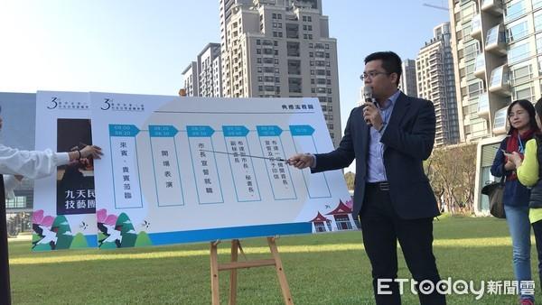 卢秀燕就任典礼流程公布:将邀千名市民草地野餐
