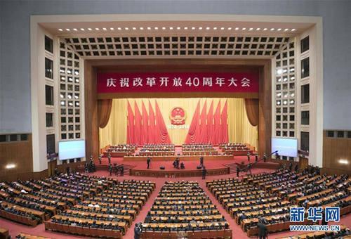 创造让世界刮目相看的更大奇迹,中国为什么能?
