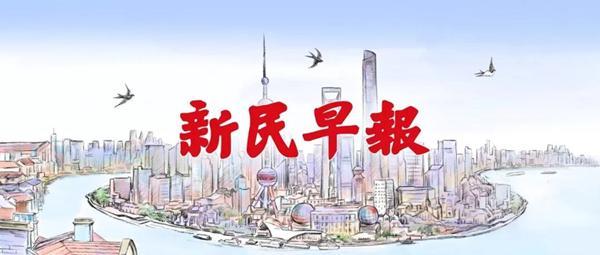 上海2栋老公房48户100%同意加装电梯!牵头人有啥诀窍?| 新民早报[2018.12.19]