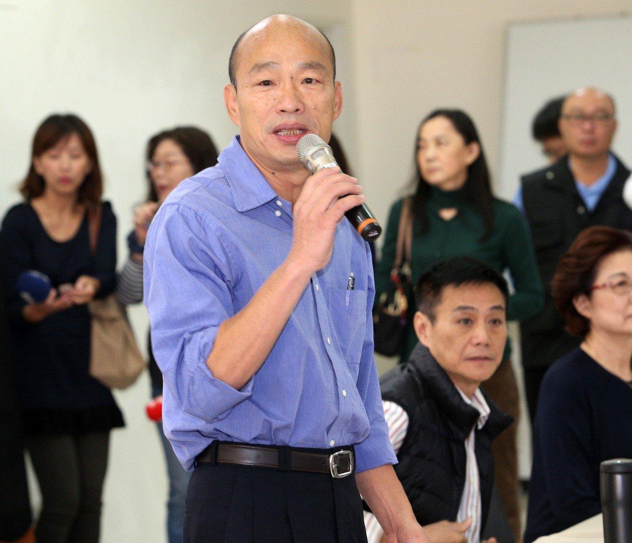 韩国瑜选后努力求发展 今称国民党不努力将被淘汰