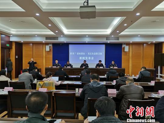 湖北黄冈警方打响长江生态保卫战 刑拘376人