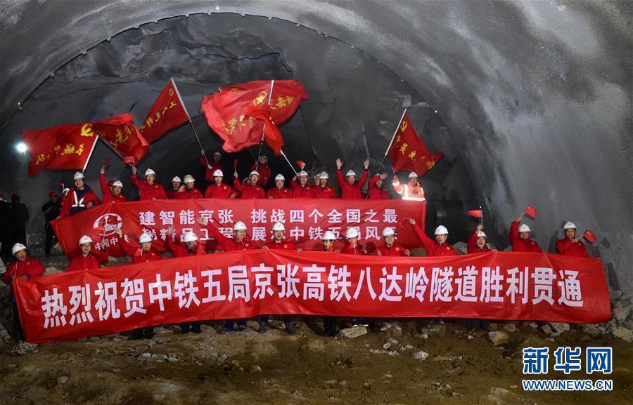 领航!向着高质量发展坚定前行—以习近平同志为核心的党中央引领中国经济发展述评