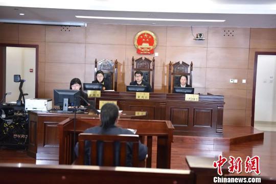 涉案超1.9亿元 内蒙古女子非法吸收公众存款案开庭
