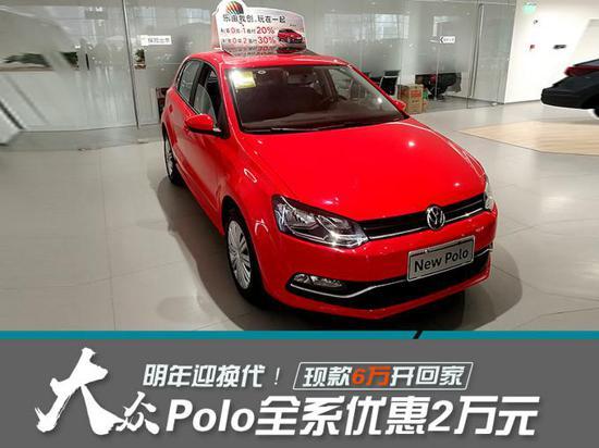 大众全新Polo PLUS已确定 将于明年正式上市