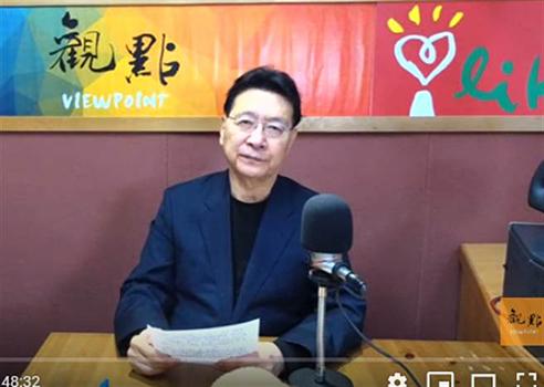 """台湾名嘴赵少康:斗争报仇的""""促转会""""应被裁撤!"""