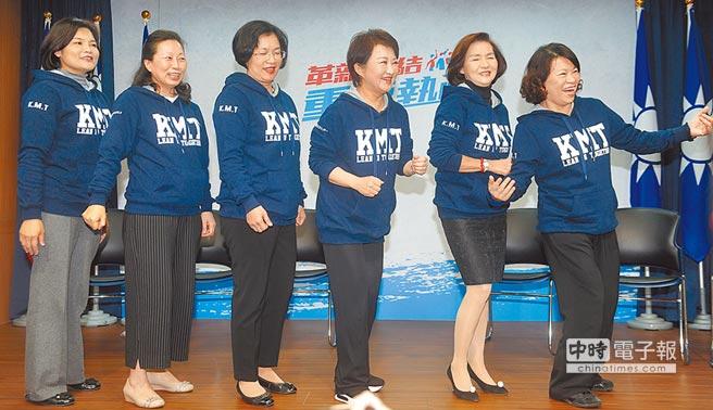 """蓝营7位女县市长可组联盟 卢秀燕或被推为""""大姐"""""""