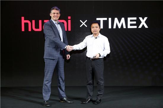 华米科技与TIMEX天美时达成合作 拓展全球市场渠道