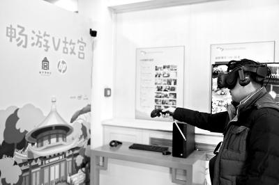VR重现故宫御花园盛景 用户可俯瞰整个宫苑