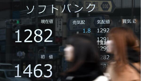 软银上市首日破发 收盘跌幅15%