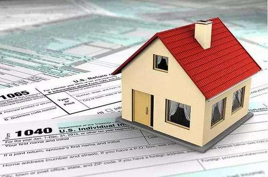 首套房贷利率下调 遏制房价仍是基本要求