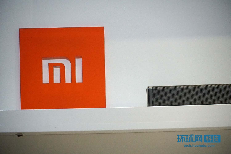 小米将推首款安卓GO机型,售价低于800元