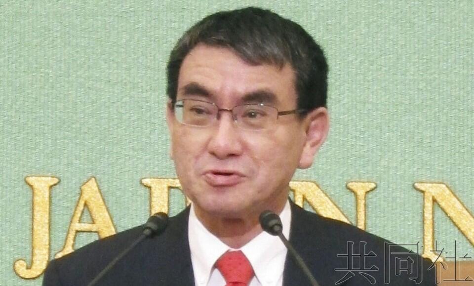 """日外相就二战劳工案判决表示""""等待韩国做出应对"""""""