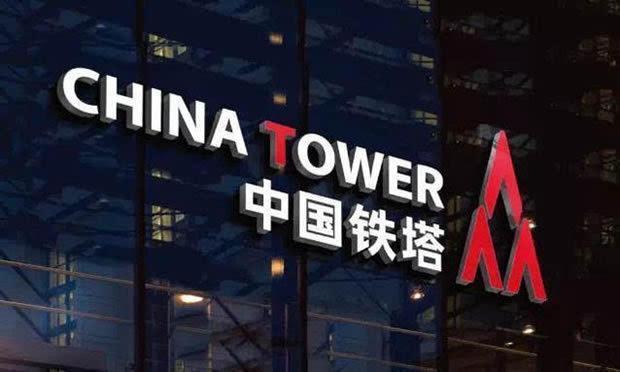中国铁塔控股东南亚铁塔公司在老挝正式挂牌运营