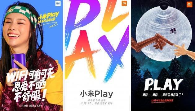 小米发布小米Play手机宣传海报