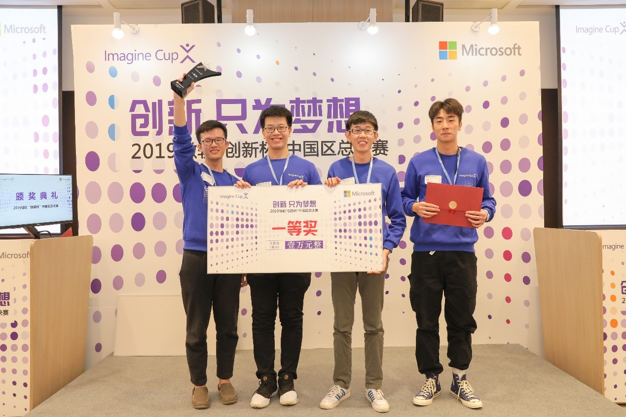 """微软""""创新杯""""落地中国17载,成青年学子AI创业聚集地"""