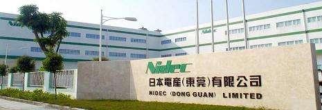 日本电产拟在全球开三座工厂生产电动汽车零部件