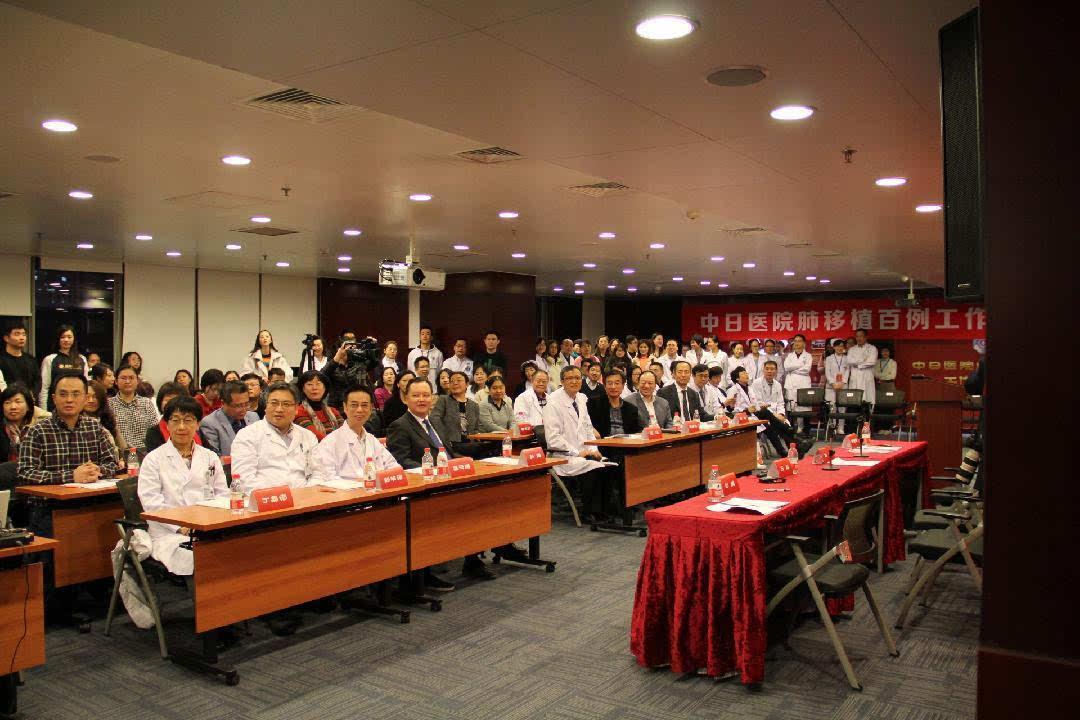 中日医院肺移植超百例 进入全球八大肺移植中心