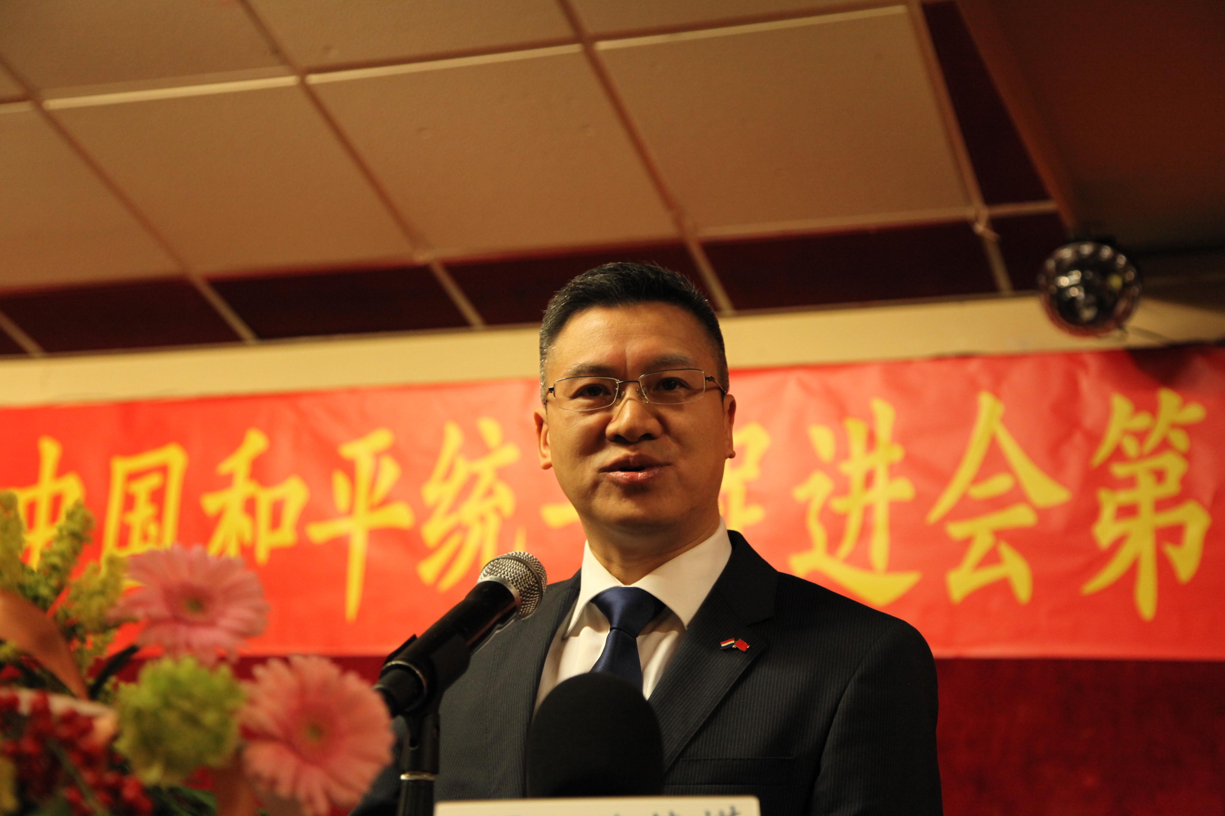 京籍新移民黄钺荣任第四届 荷兰中国和平统一促进会会长