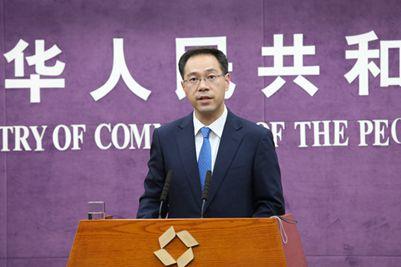 美财长透露中美于明年1月举行贸易会谈 中国商务部:确有计划