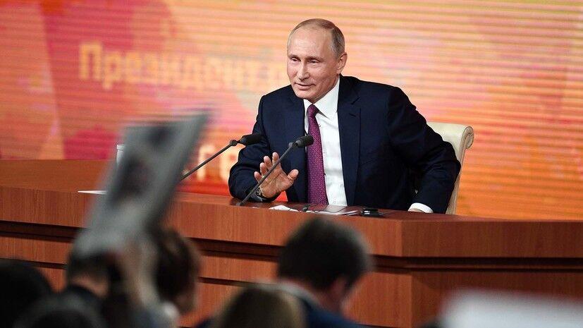 普京第14次大型年度记者会17点将举行:1700多名记者参加