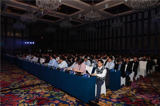 哈啰出行举办共享出行行业首届全产业链大会