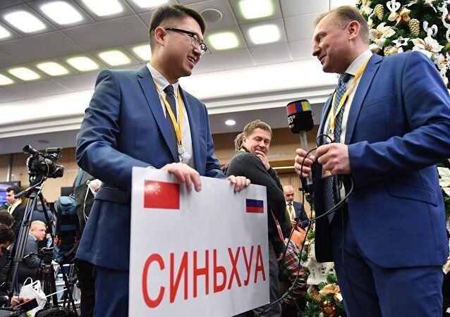 普京积极评价中国发生的变化,中俄贸易额是重要指标和成就