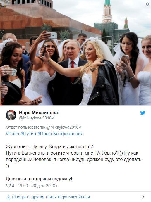 """普京回应""""何时结婚"""":作为一个正派人,总要结婚的"""
