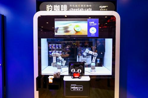 古老与现代结合 猎豹移动机器人打造百年咖啡味道