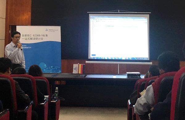 惠州海关高级工程师出席会议并发外致辞