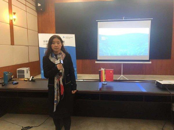 TUV莱茵大中华区电子电气服务副总经理康静女士发外开场致辞