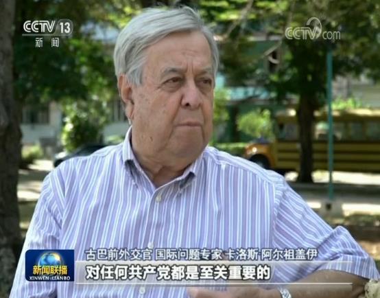 海外积极评价习主席重要讲话
