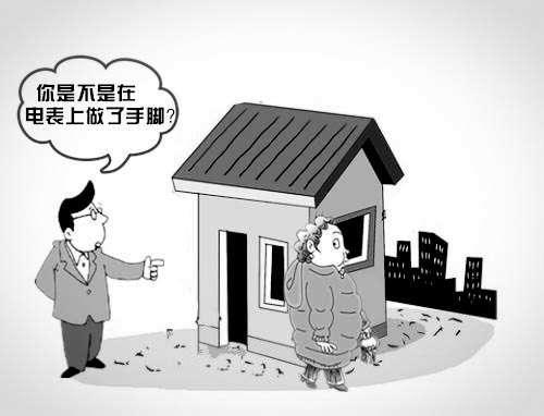 男子租房备战法律考试 心生猜疑举刀捅向房东