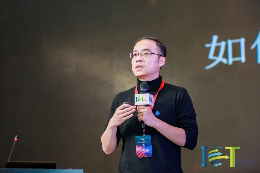 贝壳找房惠新宸:如视VR将带来更有品质的居住服务