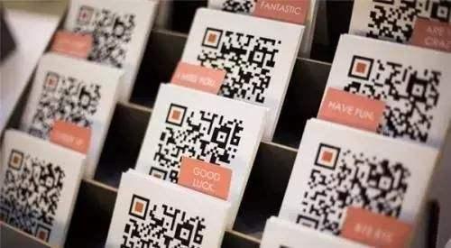 统一二维码标识注册管理中心正式启动中国区发行