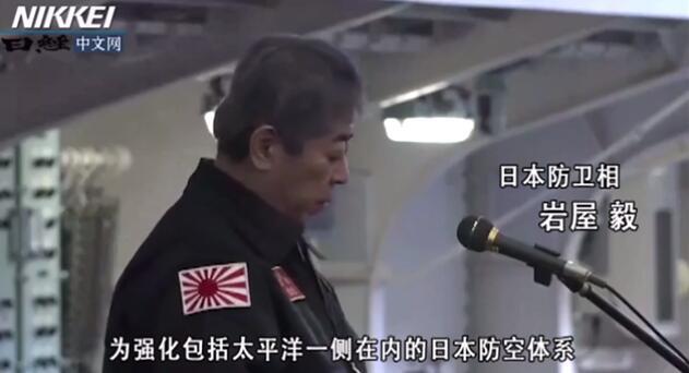 """日媒记者随日防相登上""""出云""""号,惊叹""""甲板非常宽阔"""""""