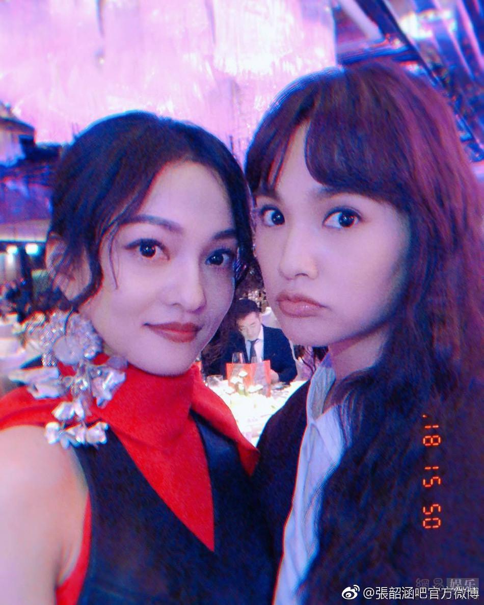 杨丞琳晒阿娇婚礼照 与张韶涵陈妍希狂自拍