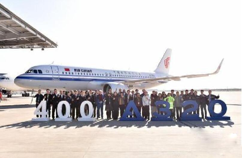 空客集团A320客机天津总装线交付第400架飞机