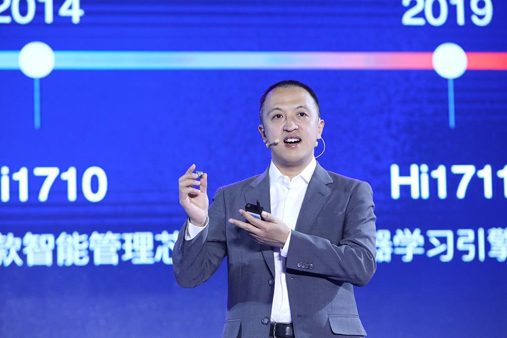 华为发布智能计算新战略 首次公开自研ARM处理器