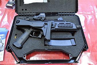 匈牙利购买捷克单兵步枪 可折叠放进箱子