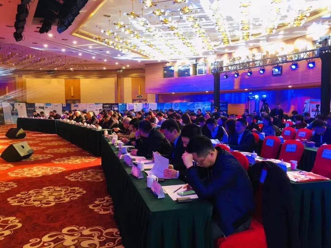 2018中国净水行业发展年会暨中国净水行业技术与创新大会在京召开