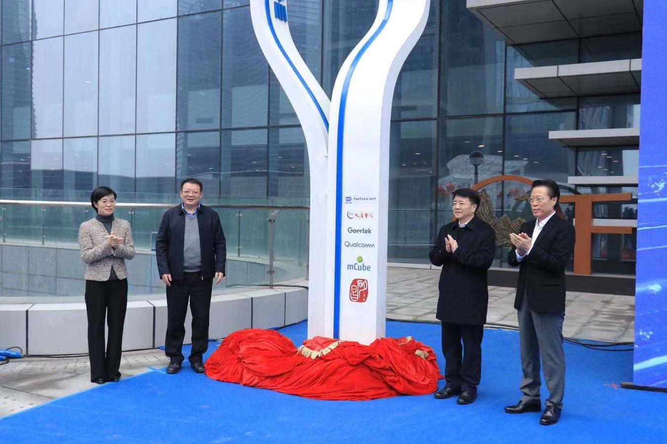 青岛微电子创新中心正式启用 崂山致力打造百亿级产业