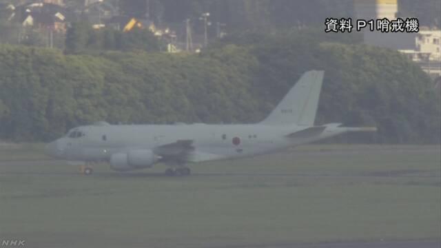 日本自卫队飞机遭韩军雷达照射 防卫相抗议