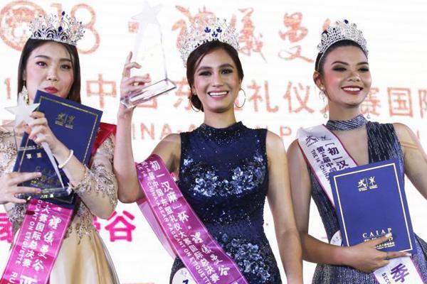 第14届中国-东盟礼仪大赛国际总决赛三甲出炉