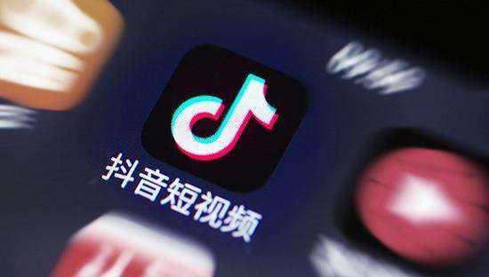 抖音成网络诈骗新平台:用户屡被骗 山寨账号可过审
