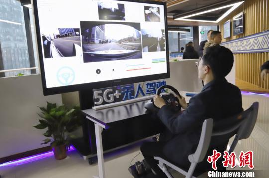 全国首个5G实验网综合应用示范项目在贵阳启动