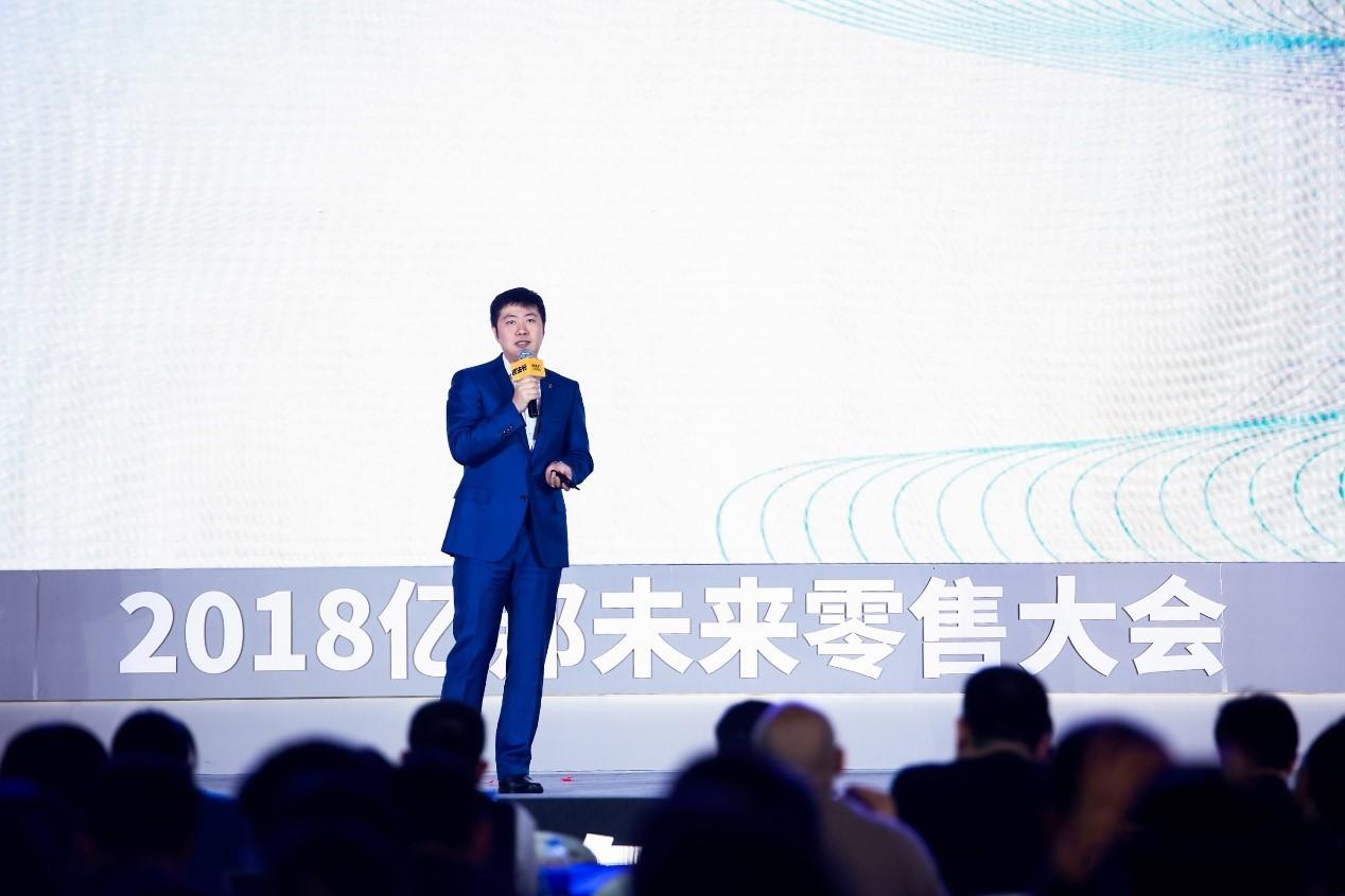 曹鹏:京东数字科技要做产业数字化共建者