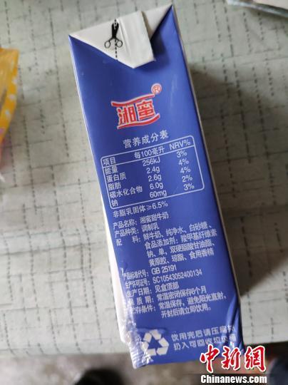 湘蜜乳业所供学生奶的营养成分。 王昊昊 摄